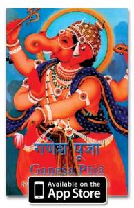 App-Ganesh-Puja