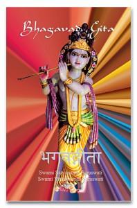 """Bhagavad-Gita"""