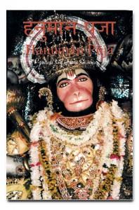 Hanuman-Puja
