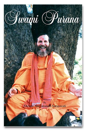 Swami-Purana