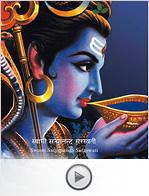 shiva puja and yajna homa instructions class video