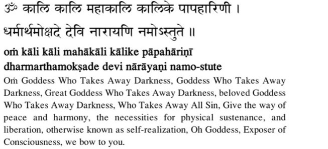 Kali-Pranam