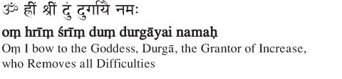 Durga-Bija1