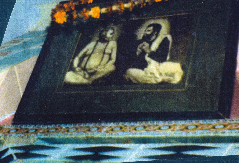 Ramakrishna-Trailinga Swami