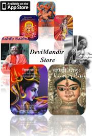 DeviMandir_Store_Icon