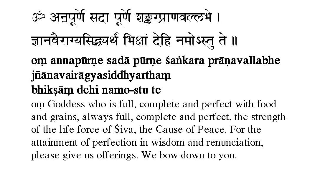 Annapurna Pranam Mantra