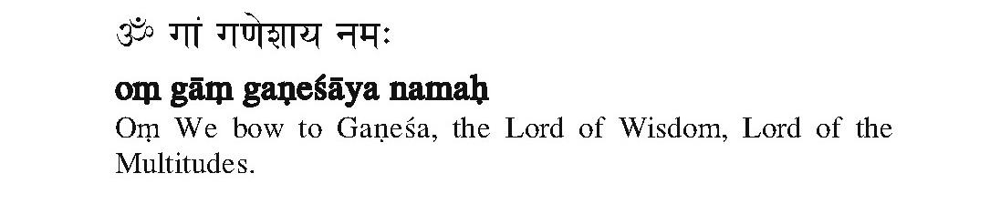 Ganesh Bija Mantra