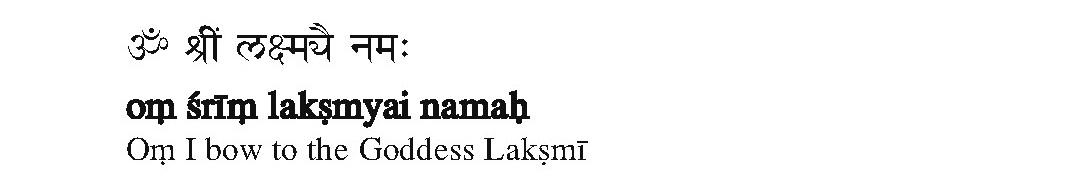 Lakshmi Bija Mantra