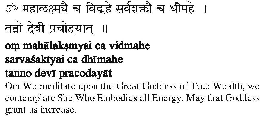 Learn Lakshmi Gayatri Mantra in Sanskrit