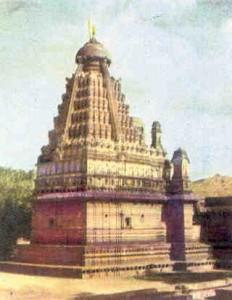 ghushmeshwar