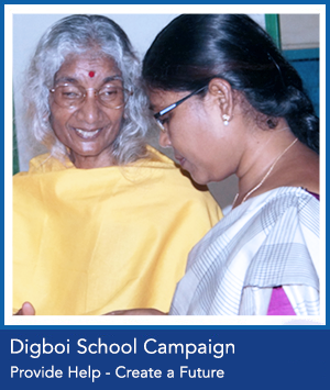 adv-image-shree-maa-school-campaign