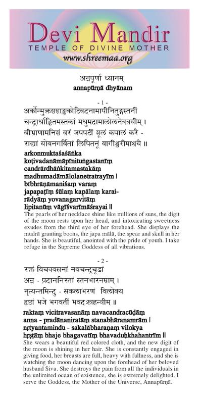 Annapurna Dhyan