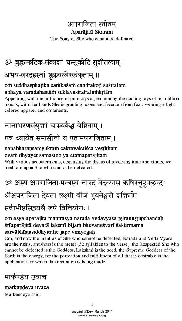 Aparajita.Translation_Page_01