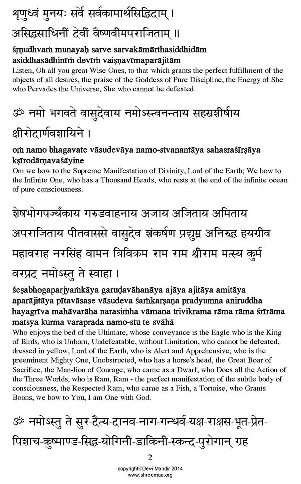 Aparajita.Translation_Page_02