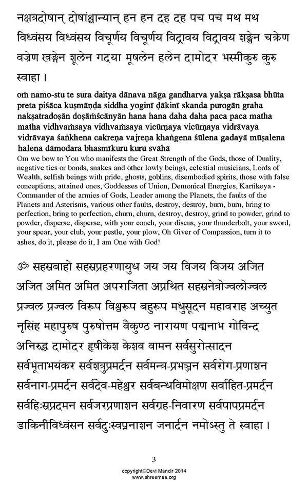 Aparajita.Translation_Page_03