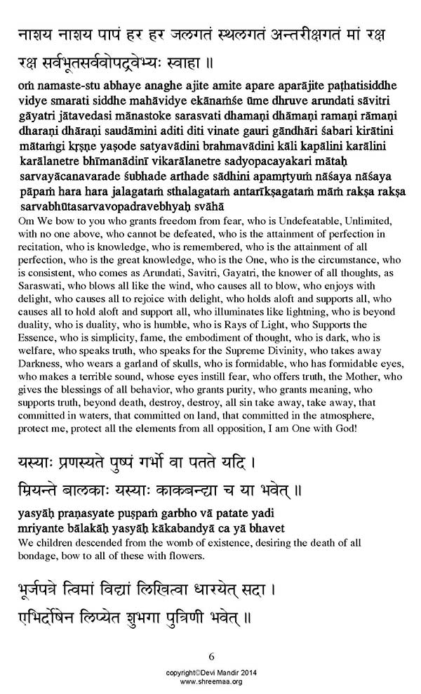 Aparajita.Translation_Page_06