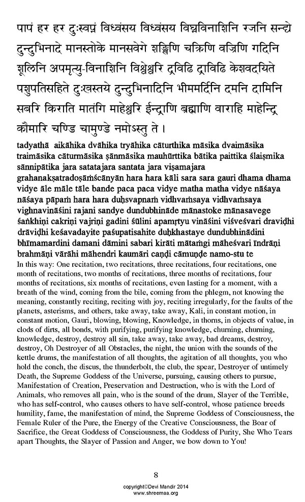 Aparajita.Translation_Page_08