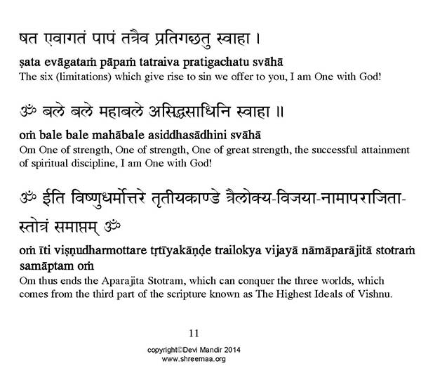 Aparajita.Translation_Page_11