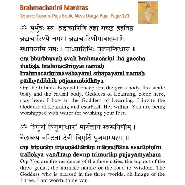 Brahmacharini-Mantra-for-Shreemaaorg