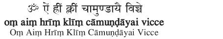 Goddess Chandi Sanskrit bija mantra