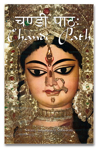 Chandi Path book cover, Swami Satyananda Saraswati