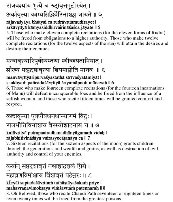 Chandi-Phal-Varahi-5-20-14-2