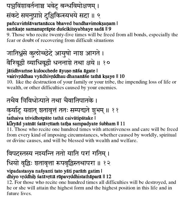 Chandi-Phal-Varahi-5-20-14-3