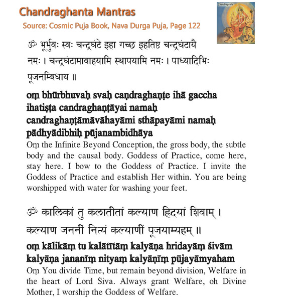Chandraghanta-Mantras-for-Website