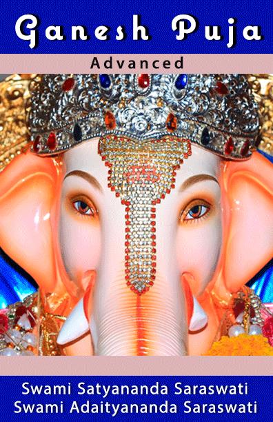 Ganesh-Puja-Advanced-Cover-bright-blue