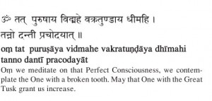 Ganesh-gayatri