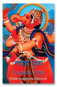 Ganesha-Puja-Beginners