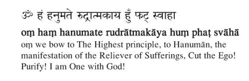 Peace Sankalpa - Prayer from Shree Maa for Daily Spiritual