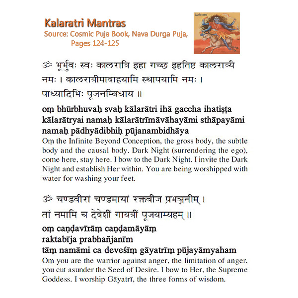 Kalaratri-Mantras-for-shreemaaorg2