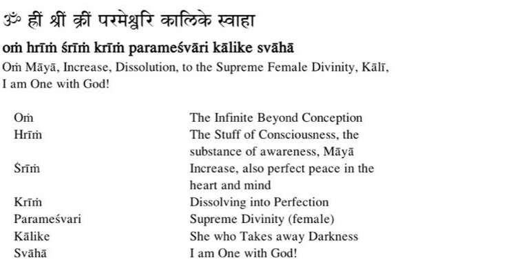 goddess kali sanskrit bija mantra and english meaning