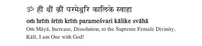 Kali Japa Mantra 2