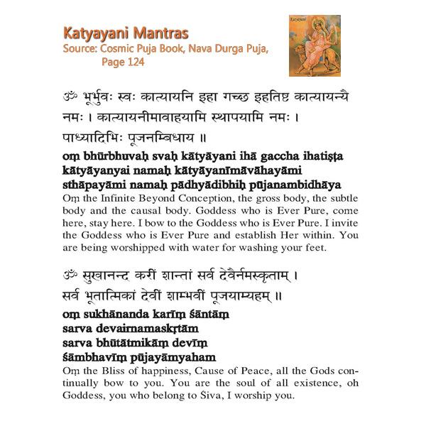 Katyayani-Mantras-for-Shreemaaorg