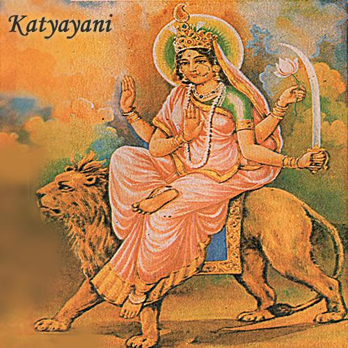 Katyayani