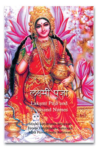 Lakshmi Puja Book