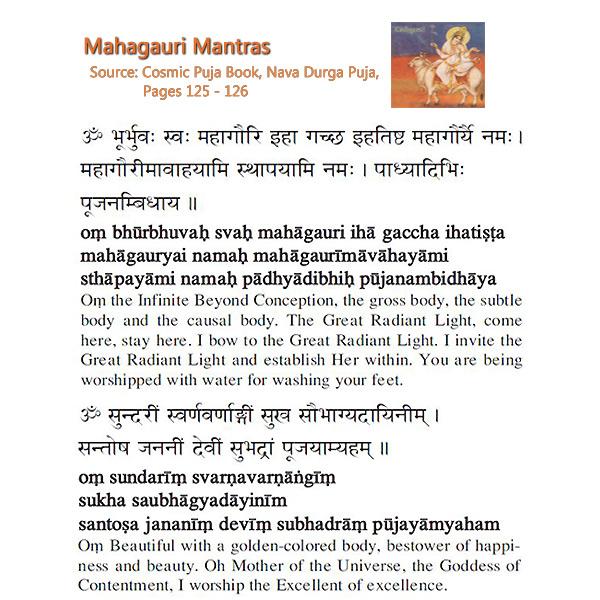 Mahaguari-Mantras-for-Shreemaa