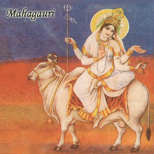 Mahaguari