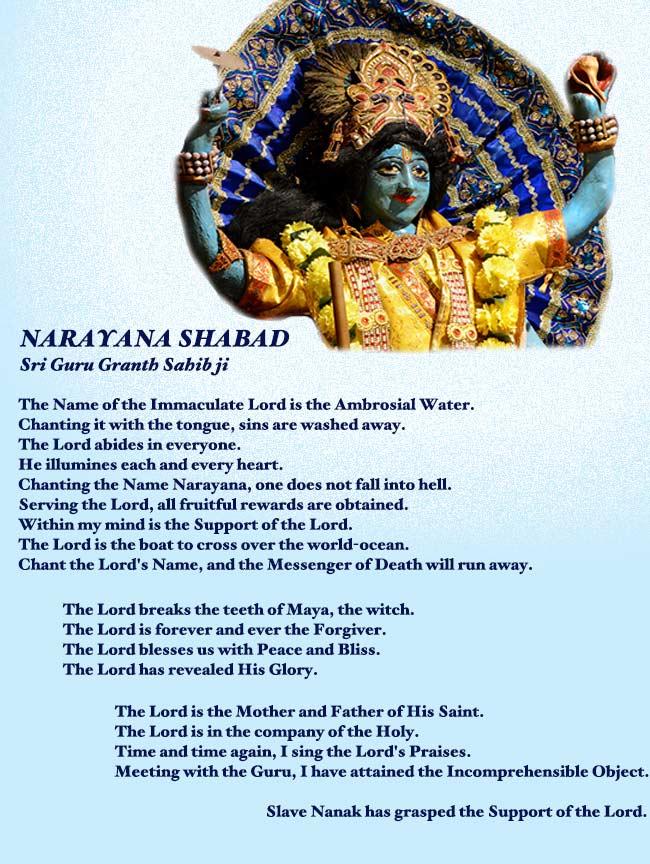 Narayana-Shabad