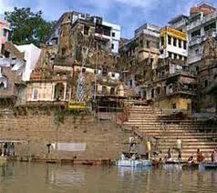 Pancha Ganga Ghat