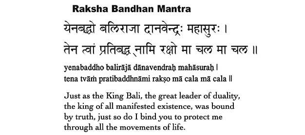 Raksha-Mantra-1