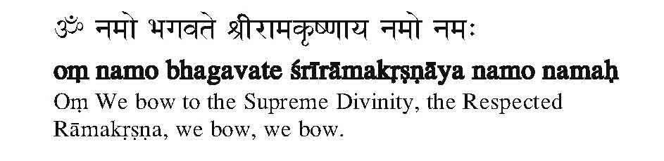 Ramakrishna Pranam Mantra 1