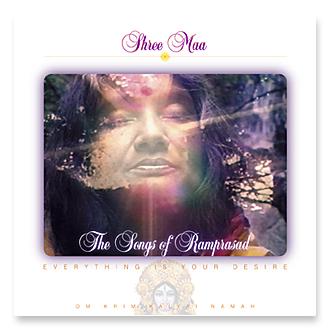 Songs of Ramprasad CD by Shree Maa