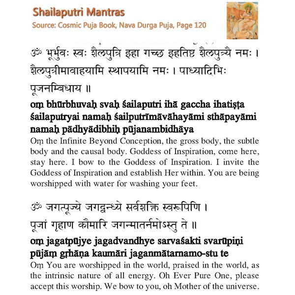 Shailaputri-Mantra
