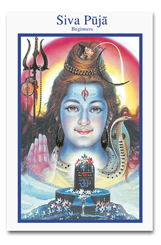 Learn Shiva Worship in Sanskrit