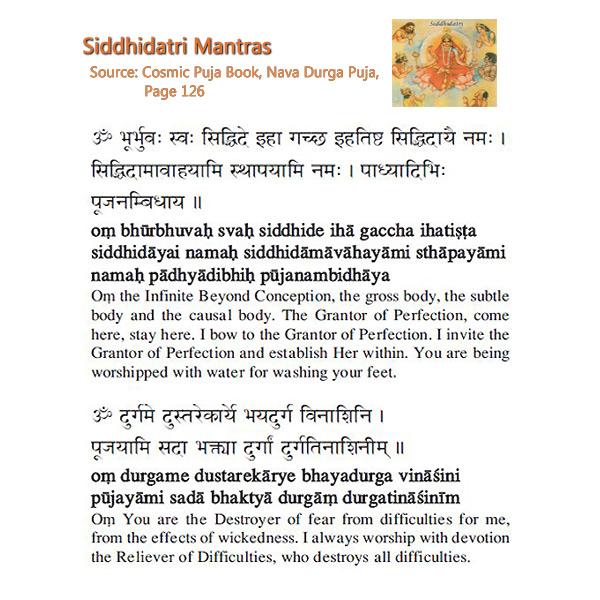 Siddhidatri-Mantras-for-shreemaaorg1