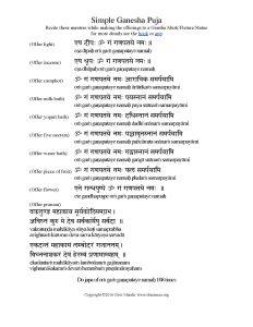 Simple Ganesha Puja