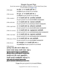 Learn the Worship of Hindu Goddess Gayatri - Sanskrit and English
